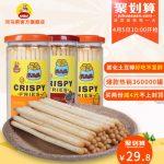 Hemali台湾河马莉 特脆薯条土豆棒进口膨化手指饼干休闲零食品小吃150g*3