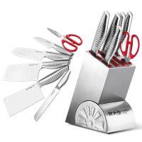 炊大皇 刀具套装 厨房家用菜刀组合全套不锈钢刀具套刀德国厨具 7件套