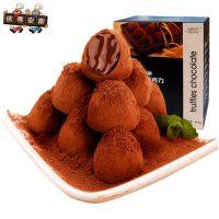 Ideans依蒂安斯 手工巧克力礼盒装8口味400g纯可可脂黑松露形散装零食 +赠榛子威化饼干65g