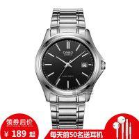 Casio卡西欧 MTP-1183A-1A男士手表 简约时尚防水男表石英腕表 多款可选
