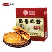 默香 浙江特产金华酥饼梅干菜辣味烧饼零食小吃糕点心约24只 145g*2盒