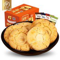 瓷都 乐平桃酥江西特产传统糕点桃酥饼干点心零食核桃酥小吃礼盒4.2斤+沙琪玛 110g