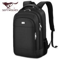 Septwolves七匹狼 商务双肩包男女 书包中学生电脑包 旅行男士背包大容量B1400165