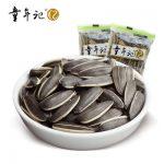 童年记 长白山香瓜子500g*4袋 独立小包葵花籽休闲零食坚果炒货