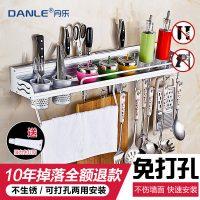 丹乐 免打孔厨房置物架 太空铝厨具用品收纳架 刀架调料锅铲架壁挂 多款可选