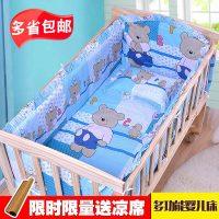Kindbear康贝儿 KB1168 婴儿床实木无漆多功能新生儿床可变书桌宝宝床摇床