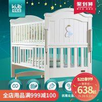 KUB可优比 艾迪斯 婴儿床实木欧式宝宝床bb床多功能游戏床摇床新生儿床