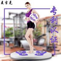 麦吉克 减肥机健身器扭腰机扭腰盘扭扭乐家用健身器材家用女扭扭机机