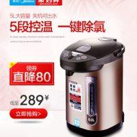Midea美的 PF703-50T电热水瓶保温家用全自动烧开水壶304不锈钢 5L