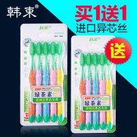 韩束 超细牙刷软毛成人旅行家用便携式儿童牙刷家庭装 10支