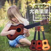 六美 135 儿童玩具吉他可弹奏尤克里里音乐乐器男女初学者吉他 42cm