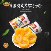 华泉牌 新鲜水果罐头425g*5罐黄桃罐头对开糖水罐头整箱