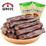 蒙时代 牛肉干500g 内蒙古手撕风干肉原味装散香辣五香零食小吃