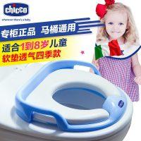 意大利chicco智高 0025儿童坐便器马桶圈男女宝宝座便器加大号马桶盖柔软坐垫 全球购认证