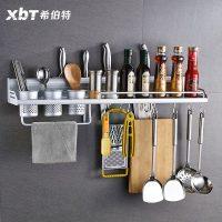 xbt希伯特 免打孔厨房置物架 壁挂 厨具收纳架刀架调味调料架子 厨房用品