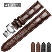 vetoo维途 真皮表带手表带配件男女蝴蝶扣表链代用浪琴天梭美度卡西欧DW