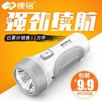 康铭 KM-8791可充电家用照明LED手电筒迷你超亮远射户外强光袖珍超小防身