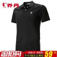 乔丹 男士短袖T恤男装2017夏季新款翻领薄款速干运动上衣polo衫运动服