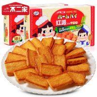 FUJIYA不二家 千层饼88g 日本进口儿童脆片饼干 零食批发