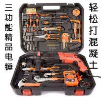 捷顺 手动家用工具套装德国五金电工工具组套木工组合功能维修箱盒 9件套