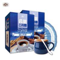 云潞 蓝山风味速溶咖啡粉50条700克云南小粒咖啡 送杯+12袋黑咖