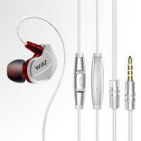 WRZ X6重低音电脑手机苹果K歌通用男女挂耳式运动入耳式线控耳机