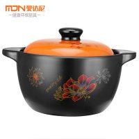 曼达尼 砂锅耐高温养生炖汤煲陶瓷小沙锅煲汤粥锅炖锅明火石锅家用2.8L