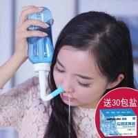 健适宝 洗鼻器成人生理盐水鼻腔冲洗器儿童洗鼻盐瑜伽洗鼻壶 送10包洗鼻盐