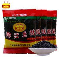 阳帆 阳江豆豉68g*5袋 广东特产家乡原味黑豆豉干农家风味豆鼓湖南