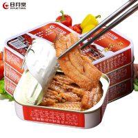 日月棠 台湾进口鱼罐头 红烧鳗鱼罐头肉 即食海鲜熟食品罐头鱼 100g*6罐