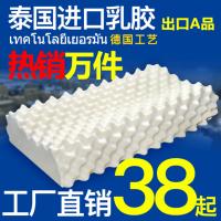 卧靠 泰国乳胶枕头枕芯成人护颈枕天然橡胶颈椎枕保健记忆枕头