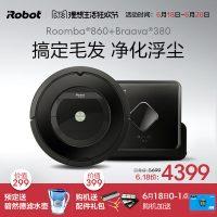 美国IROBOT艾罗伯特 Roomba 860 扫地机 + Braava 380 擦地机 扫擦组合扫地擦地机器人