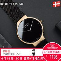 bering白令 15531钢带款 手表男进口防水时尚简约休闲女手表钢带情侣腕表潮DW-M