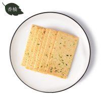 香楠 酥脆薄饼薄海苔饼干咸味粗粮饼干休闲早餐零食品 416g*2盒整箱批发