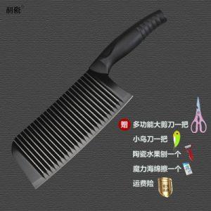 利瓷 波浪纹不粘菜刀不锈钢切片刀砍骨刀厨刀时尚刀具套装