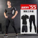 亿可尔 健身服男套装速干短袖透气三件套运动紧身衣篮球健身房跑步服