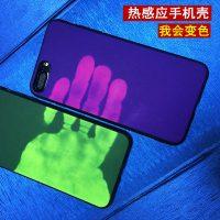 iM-CHEN iphone6 plus 热感应变色iphone7plus苹果6手机壳6s硅胶5s潮男六女新款i7p创意