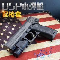 悍迪 H13A 手动回膛USP水弹枪电动连发软胶弹水晶弹仿真抢大黄蜂男孩子玩具 多款可选