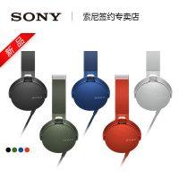 Sony索尼 MDR-XB550AP 头戴式立体声免提通话耳机 多色可选