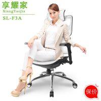 享耀家 SL-F3 SL-F3A 人体工学椅 电脑网布椅 游戏 松林出品 SGS认证气压棒+防爆底盘