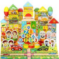 丹妮奇特 AR早教积木 木制宝宝男孩女孩婴儿童早教玩具(100片学习卡+50块积木+60块拼图)