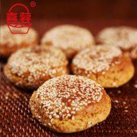 喜蓉 太谷饼2100g 传统糕点点心休闲零食早餐饼干山西特产