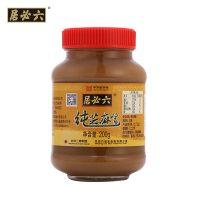 六必居 纯芝麻酱200g*3瓶 老北京拌面酱热干面火锅蘸料麻酱