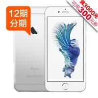 Apple苹果 iPhone 6s Plus 全网通4G智能手机 32GB