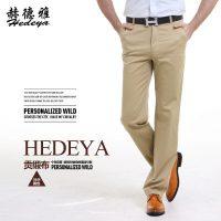 赫德雅 春季薄款男士休闲裤弹力商务时尚直筒长裤高腰修身男裤子 10色可选
