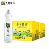 天地精华 矿泉水550ml*20瓶*2箱 天然弱碱性整箱饮用水PK纯净水 *2件