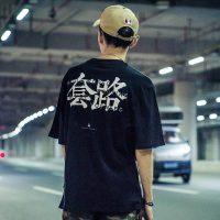 HELLBOY 原创潮牌中国风街头套路文字印花吊肩袖宽松棉短袖T恤男女