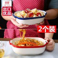 居图 烤盘陶瓷芝士焗饭盘长方形烤箱创意西餐盘子家用菜盘餐具套装 2个装