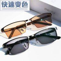 锐盾 R72187053 变色近视眼镜有度数镜片太阳镜半框大男士开车防辐射眼睛框架配镜