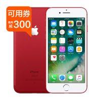 Apple苹果 iPhone 7 全网通4G智能手机 玫瑰金色 全新 128G